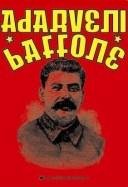adarveni baffone